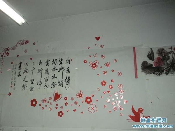 漂亮的大学教室文化墙设计
