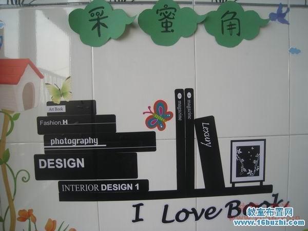 高中班级文化展板设计展示