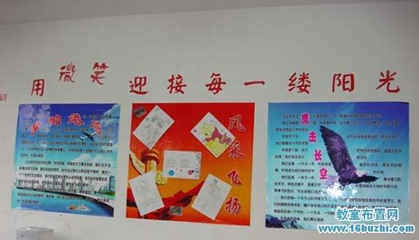高三教室标语图片