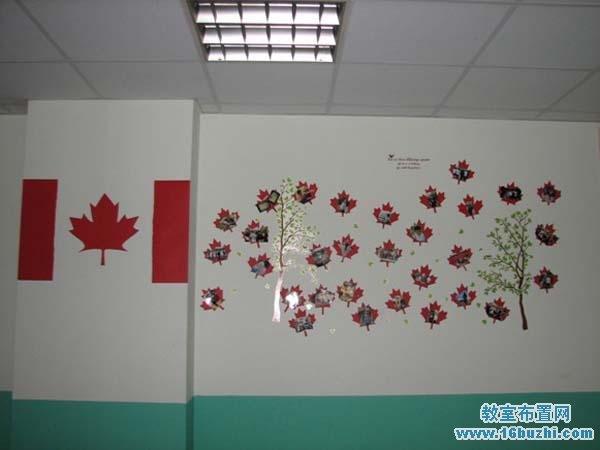 大学海外教育学院教室布置设计