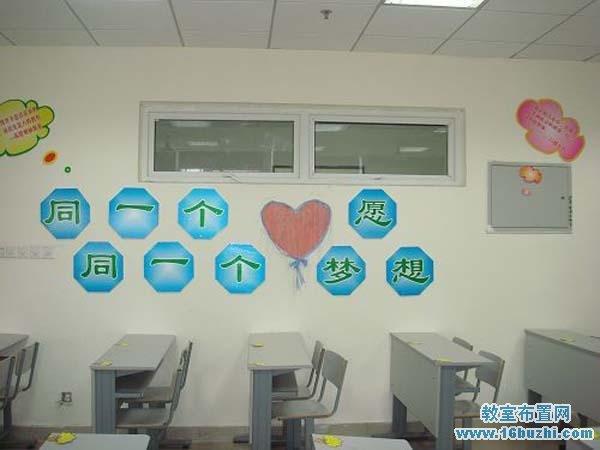 首页 大学教室布置 大一教室布置    与您的朋友分享本图片:qq空间