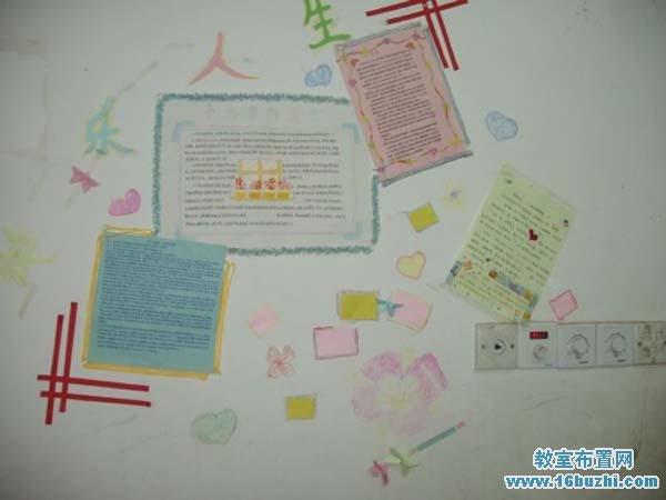 初中班级的墙面设计内容初中班级的墙面设计图片