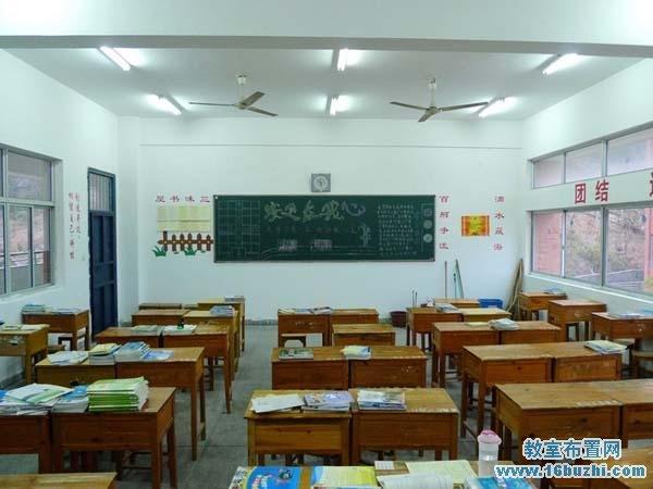 班级卫生角设计_高三教室环境布置_教室布置网