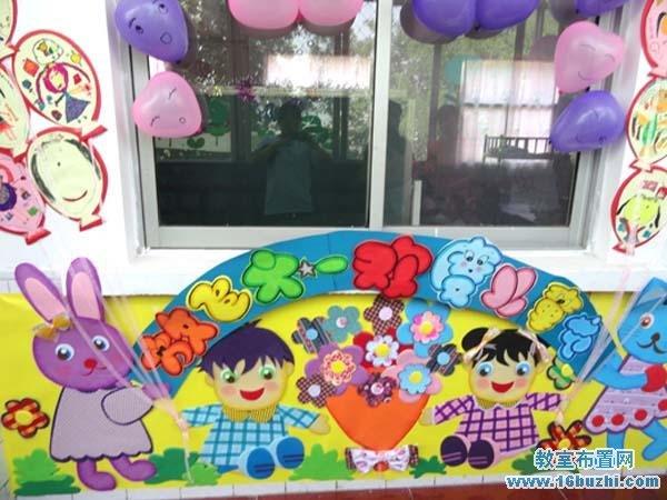 六一儿童节幼儿园门窗环境布置图片
