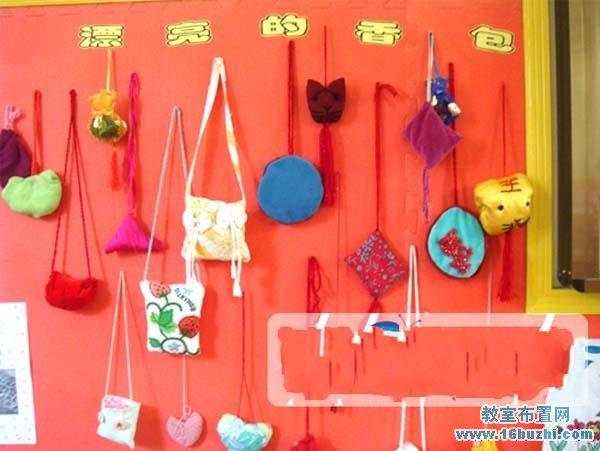 幼儿园端午节环境布置:漂亮的香包
