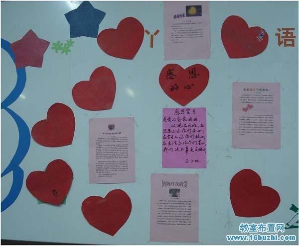 班级文化布置最美教室展示