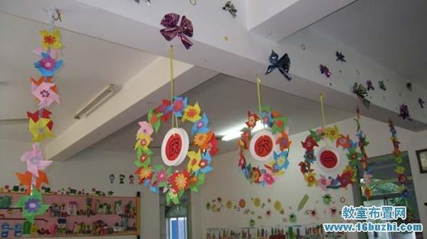 幼儿园教室布置 幼儿园节日布置图片