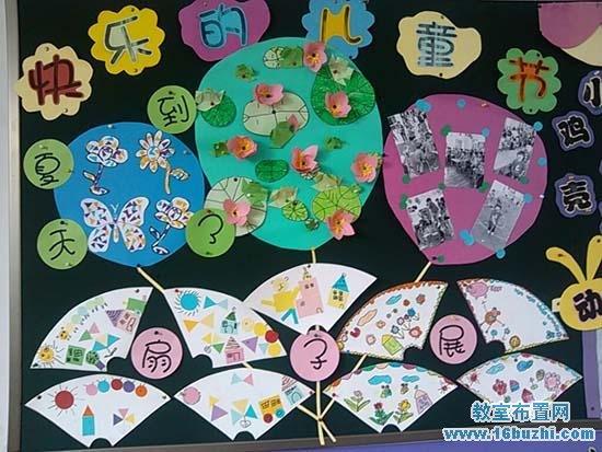 幼儿园六一主题墙饰布置