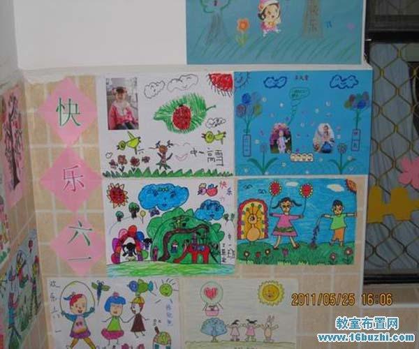 幼儿园六一节墙面布置