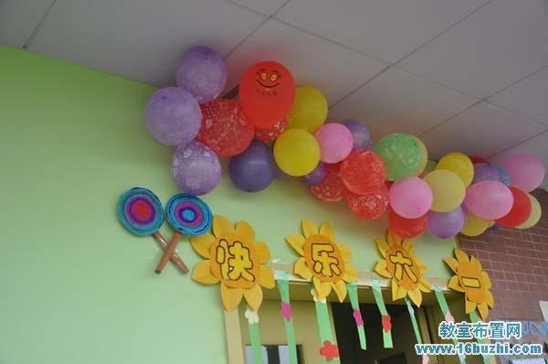 幼儿园六一儿童节教室门框装饰:好漂亮哦