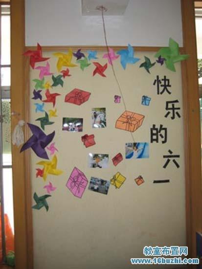 幼儿园六一儿童节教室墙面布置