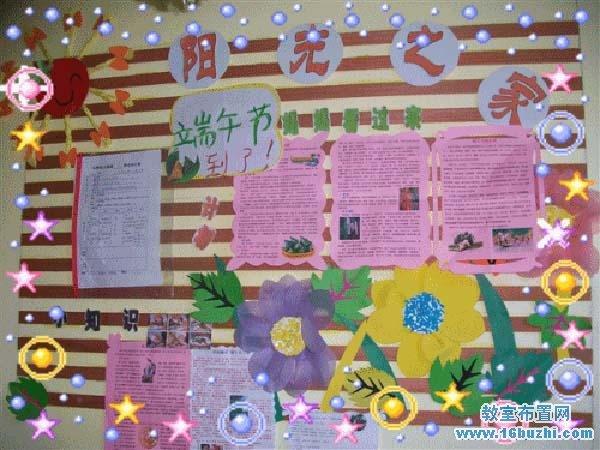 端午节幼儿园走廊墙面装饰