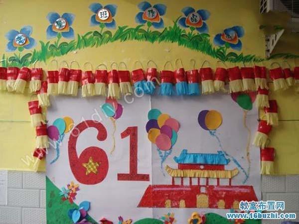 幼儿园国庆节主题墙饰设计