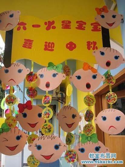 幼儿园中秋节吊饰布置:喜迎中秋