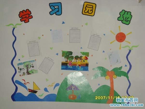小学生学习园地数学二年级下册,三勤劳的小蜜蜂自主练习二第四题怎么
