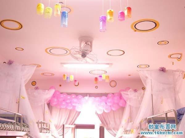女生宿舍装饰设计_教室布置网