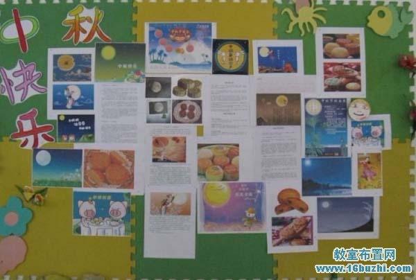 幼儿园中秋节墙壁装饰