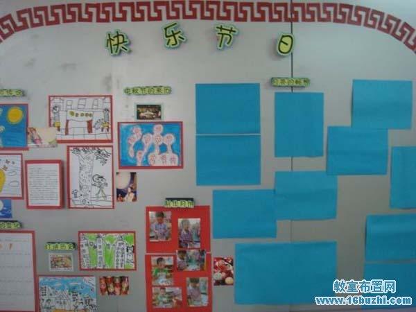 幼儿园中秋节主题墙布置