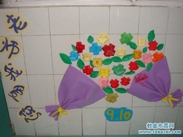 幼儿园文明礼仪主题墙饰设计图片展示-幼儿园新年主题墙设计