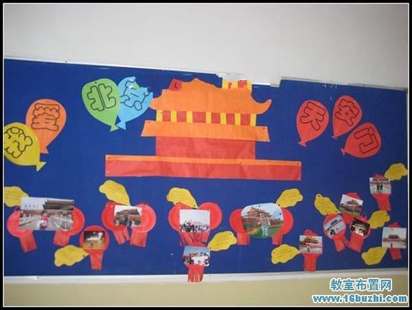 幼儿园关于北京天安门的主题墙