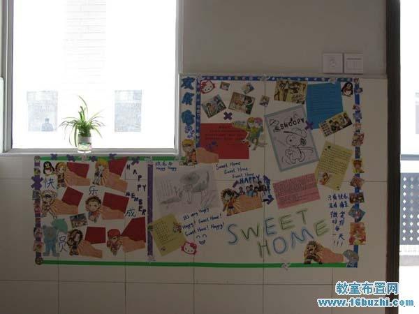 七年级教室墙面布置