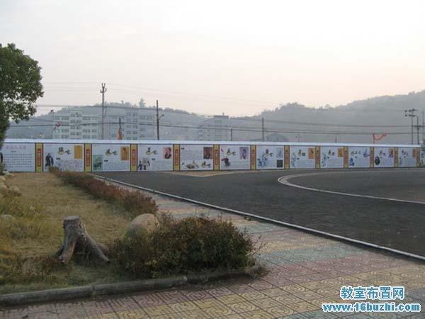 校园操场围墙文化建设