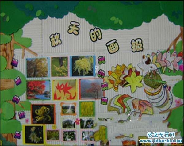 幼儿园秋天主题墙饰布置 秋天的画报