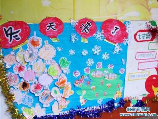 幼儿园冬天主题墙设计 冬天来了