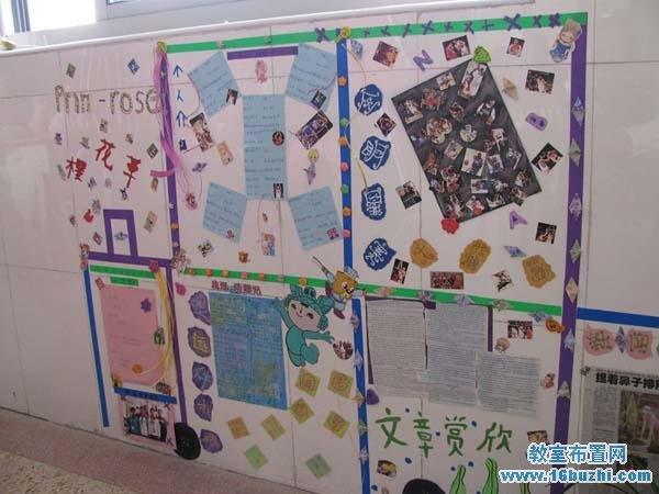 九年级教室文化墙布置