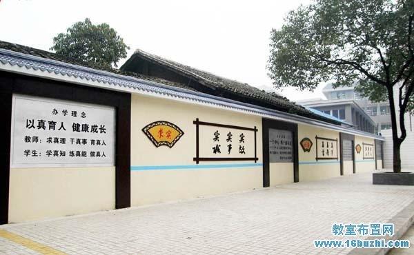 大学校园文化墙建设