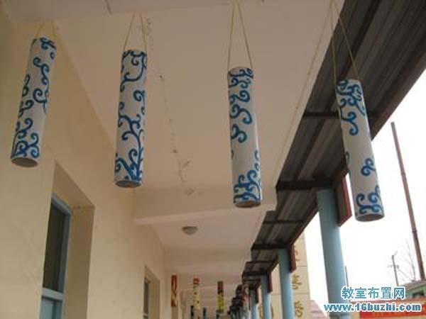 幼儿园走廊吊饰装饰:古典花纹圆筒
