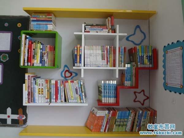 高中教室图书角布置