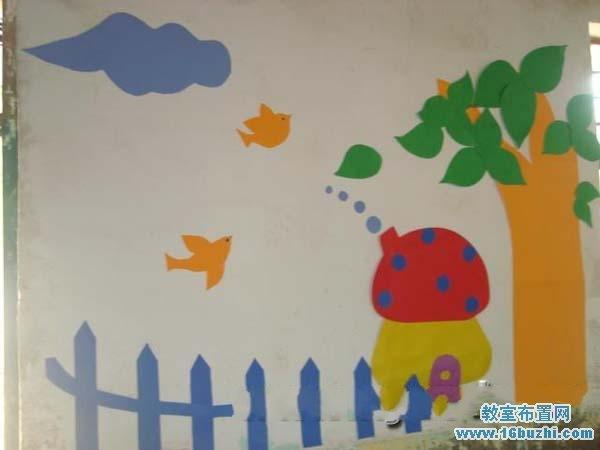 小学一年级教室墙面装饰图片