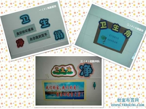 幼儿园校园文化标语图片_幼儿园布置网