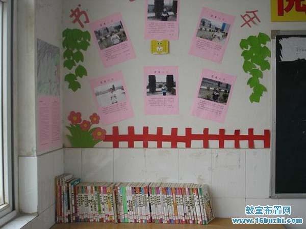 设计图片班级图书角布置图片 教室图书角布置 图片   有布置