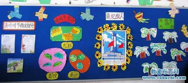 漂亮的幼儿园清明节主题宣传栏设计