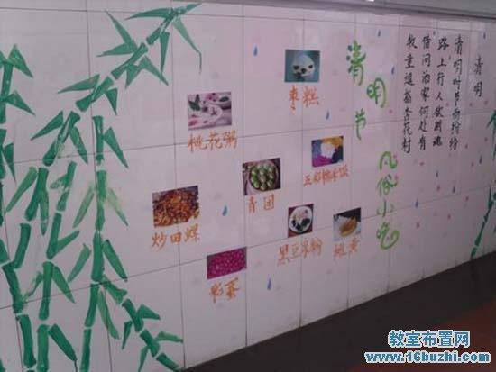 幼儿园春季教室墙面装饰 春天来了