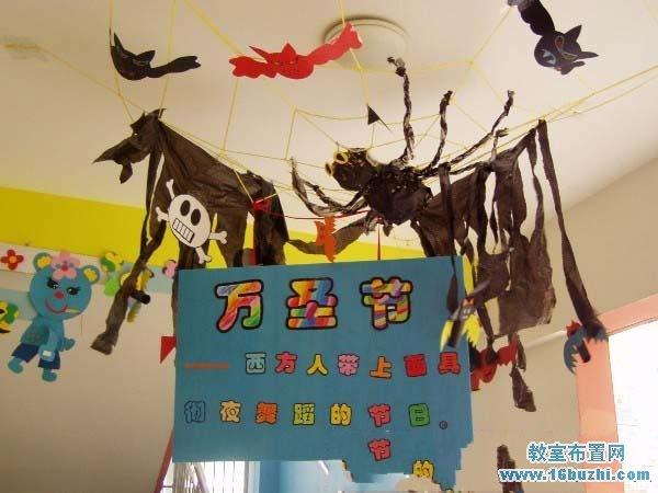 幼儿园万圣节图片素材展示_设计图分享