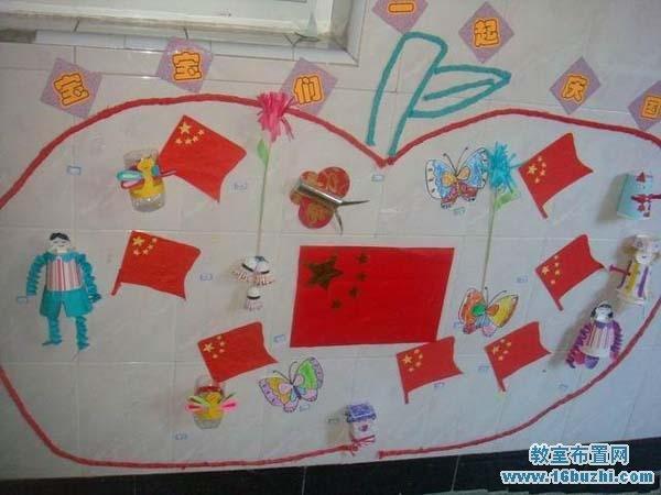 幼儿园墙面装饰图片:动物数字1
