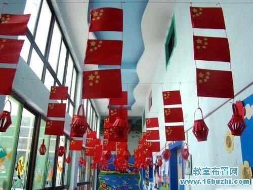 幼儿园国庆节走廊环境布置