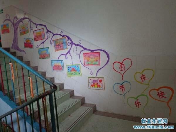 幼儿园国庆节楼道环境布置
