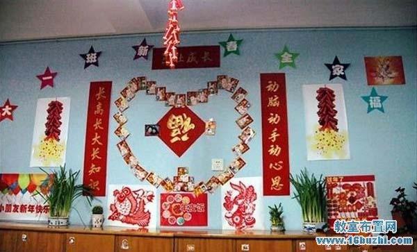 学前班国庆主题墙_节日环境布置图片_节日环境布置图片下载