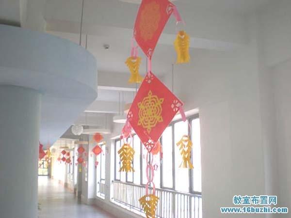 幼儿园春节走廊吊饰装饰