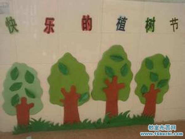 幼儿园植树节墙面布置