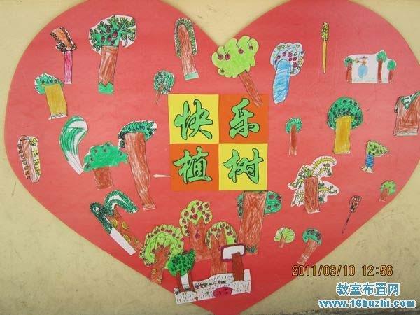 幼儿园植树节主题墙_幼儿园自制玩教具_幼儿园食谱表