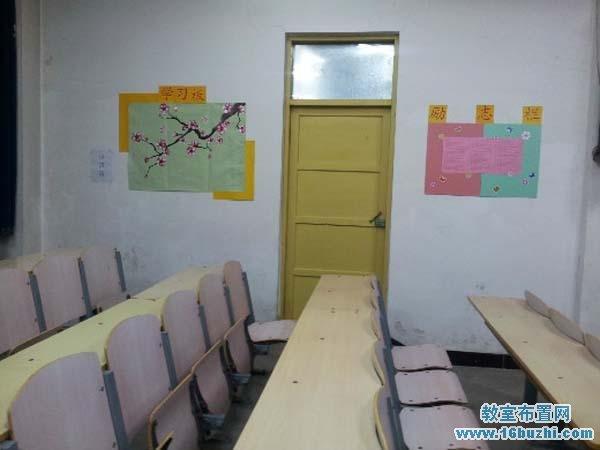 中学教室布置设计图片大全展示_设计图分享