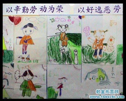 幼儿园五一劳动节主题画布置