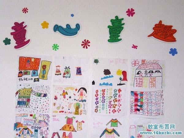 小学一年级班级美术墙设计