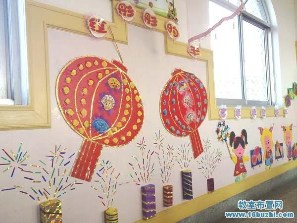 幼儿园新年墙面布置:红彤彤的年