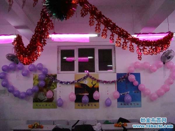 大学元旦联欢晚会教室布置图片